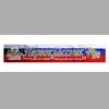 Лента ПЕРВОКЛАССНИК - триколор атлас (с объемной надписью и 3D эффектом)